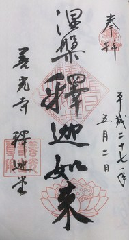 DSC_0046-1-11c57.jpg