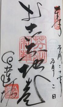DSC_0048-1-45b12.jpg