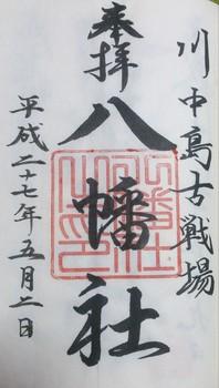 DSC_0056-1-b79cd.jpg
