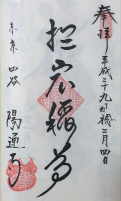 DSC_1003-1.jpg