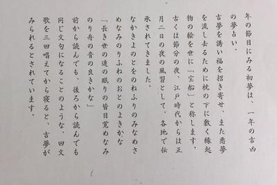 DSC_1004-2.jpg