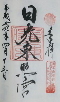 DSC_1438-1.jpg