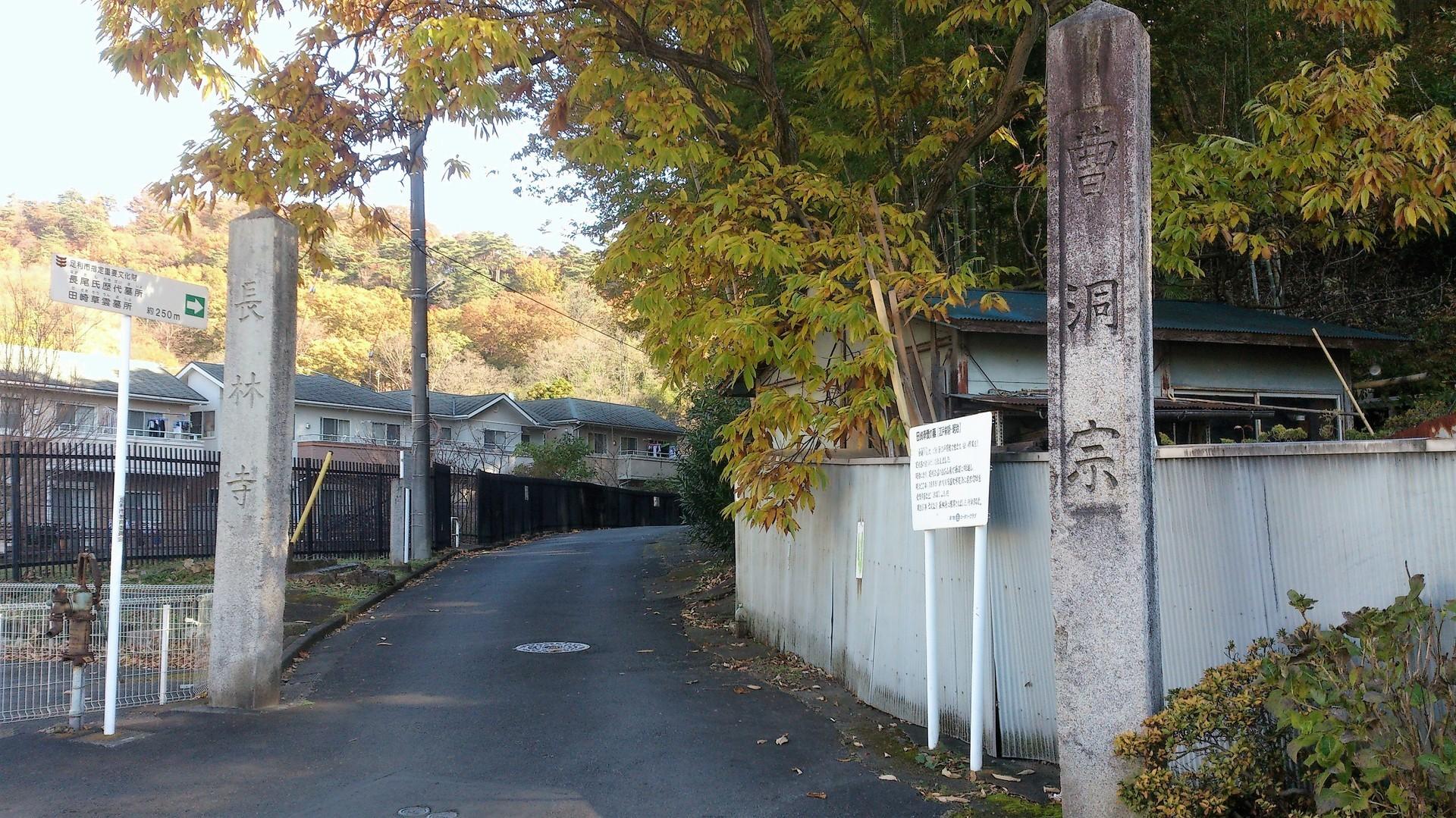 西宮 足利 町 栃木 県 市