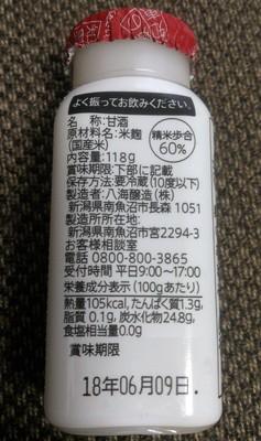 DSC_4517.jpg