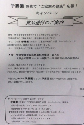 DSC_4916.jpg