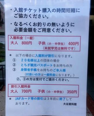 DSC_5043.jpg