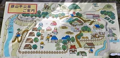 銀山平公園.jpg