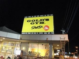 goldsGym-sparea_utsunomiya04.jpg