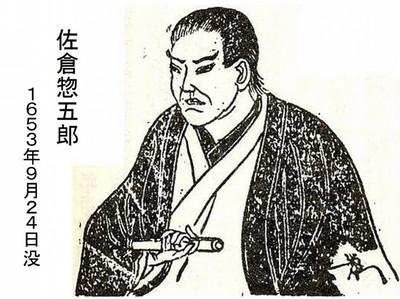 sakurasougo.jpg