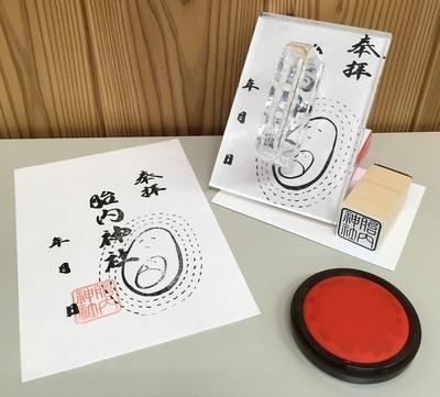 shuin1-thumb-800x722.jpg